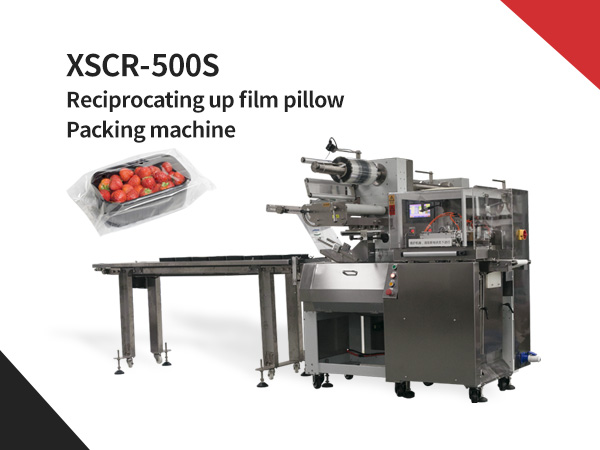 XSCR-500S Reciprocating up film pillow packing machine