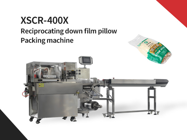 XSCR-400X Reciprocating down film pillow packing machine