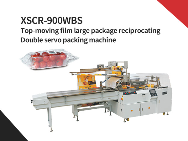 XSCR-900WBS Top film reciprocating double servo large packin
